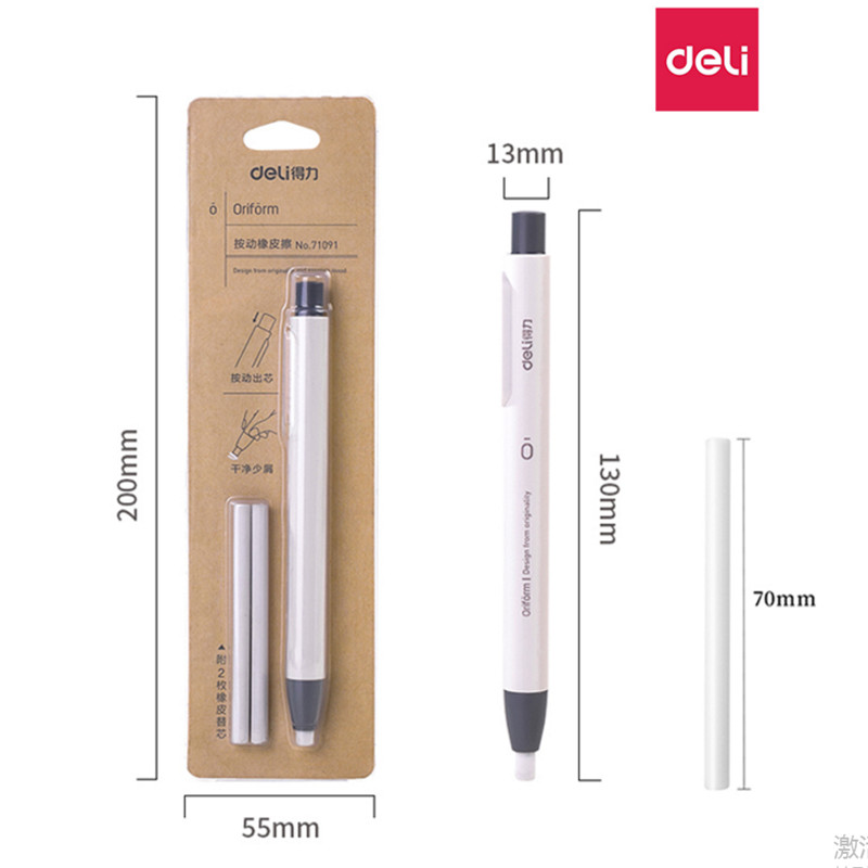 Deli Easily  Rubber Student With A Stationery Creative Automatic Retractable Pen Eraser Clean Eraser Reffill Art Painting Suppli