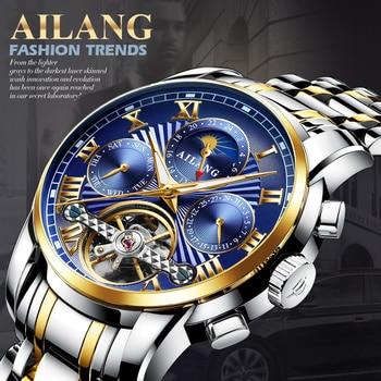 AILANG Automatic Mechanical Watch Men Waterproof Sport Wristwatch Mens Clock Stainless Date Week Montre Homme Skeleton Watch