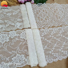 16 188 см белая эластичная кружевная ткань аксессуары для одежды