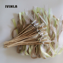 Newest 50pcs/lot Green Jute Lace wedding ribbon wands with sliver bell for decoration