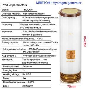 Image 4 - Przenośny generator wody hydrogenicznej szklana butelka MRETOH dwa w jednym H2 DuPont N117 jonowa membrana poprawia sen poprawia odporność