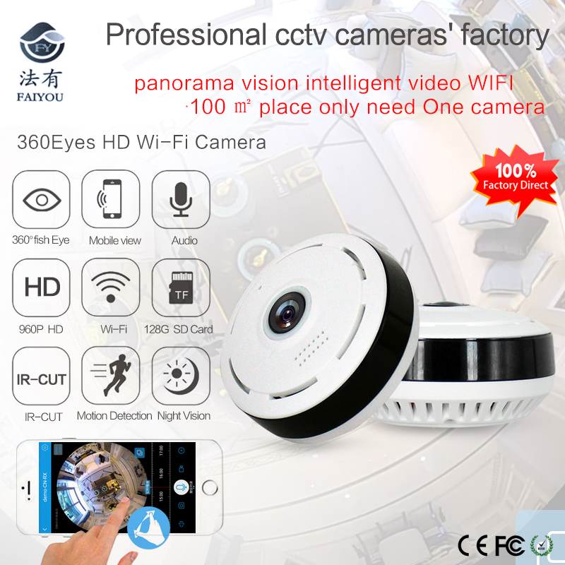 FAIYOU Panoramic 360 VR 960P 1080P 1.3MP HD IP Camera Smart LED Lights Cam Starlight nig ...