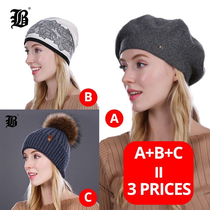[FLB] 3 цены Модные Простые Стиль Мужская зимняя шапка для женщин шапочки посылка распродажа цены 3 шапки