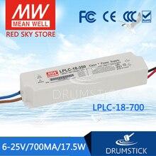 цена на Hot! MEAN WELL original LPLC-18-700 25V 700mA meanwell LPLC-18 25V 17.5W Single Output LED Switching Power Supply