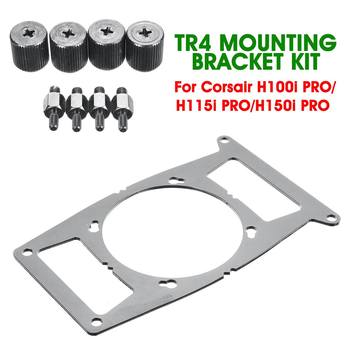 Metal TR4 Cooler Mounting Bracket Holder Kit CPU Heatsink Cooling Fan For Corsair Hydro Series H100i PRO/H115i PRO/H150i PRO image