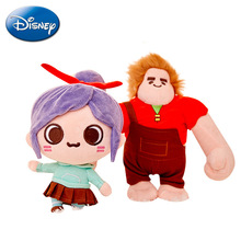 hot deal buy disney 22cm dolls  stuffed toys stuffed  plush animals  invincible destruction king 2 yuni luopuerfu plush toy doll ragdoll