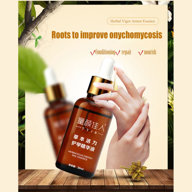 30ml New 1pc Anti Fungal Nail Treatment Toe Nail Finger Fungus ...