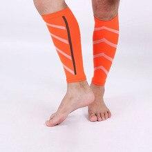 1 Pair Sport Safety Compression Running Leg Guard Calf Support Basketball Soccer Shin Guard Outdoor Keep Warmer Leg Sleeves