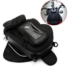 Hot sale! High Quality General Bag Package Motorcycle Fuel Tank Magnetic Oil Fuel Tank Black
