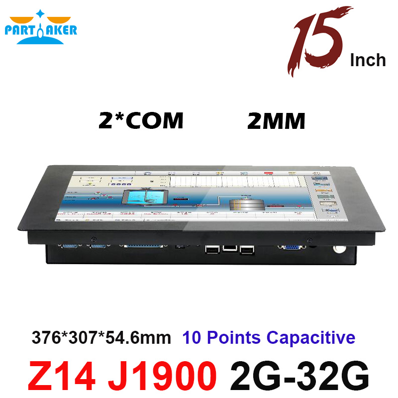 Partaker Elite Z14 15 Inch 10 Points Capacitive Touch Screen Intel J1900 Quad Core Panel PC 15 With 2MM Ultra Thin Front Panel