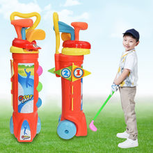 1 Set Outdoor Children Golf Club Toys Kids Gift Golf Ball Game Plastic Mini Golf Sports for Baby Develop Ability Educational Toy(China)