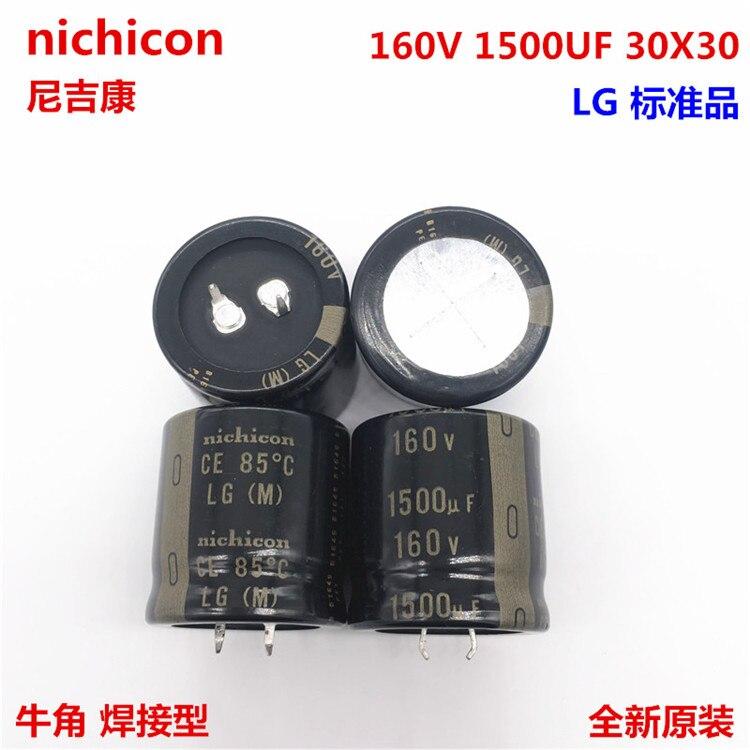 2PCS/10PCS 1500uf 160v Nichicon LG 30x30mm 160V1500uF Snap-in PSU Capacitor