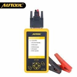 Autool bt460 testador de bateria de carro 12 v 24 v resistente analisador de teste de bateria de automóvel multi-idiomas ferramentas de reparo de teste de pilha de veículo