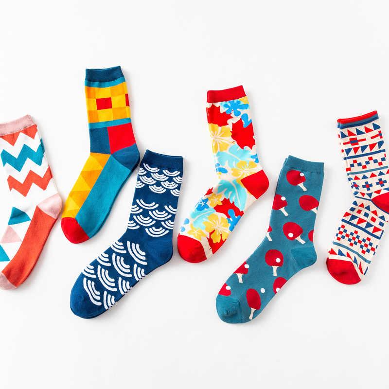 5 çift/paket Çiçek Deniz Dalga Moda Mutlu Çorap İngiliz Rüzgar Çorap Örme Pamuk Erkek spor çorapları Superman Ayak Bileği Çorap