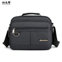 2019 Casual Men's Bag Nylon Shoulder Bag Solid Color Diagona