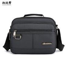 2019 Casual Men's Bag Nylon Shoulder Bag