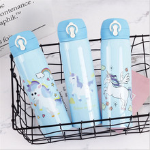 Cartoon Unicorn Patterned Stainless Steel Water Bottle