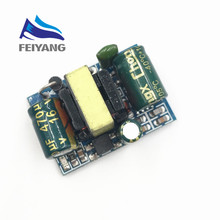 5V 700mA (3.5W) isolated switch power supply module for Arduino AC-DC buck step-down module 220V turn 5V(China (Mainland))
