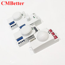 AC220v автоматическое переключение потолочные СВЧ PIR датчик движения тела заполняемость присутствия детектор для гаражей, складов