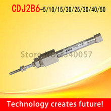 CDJ2B6* 5 двойного действия одно действие пневматический SMC тип мини воздушный цилиндр диаметр 6 мм ход 5/10/15/20/25 CDJ2B6-5/10/15/20/25