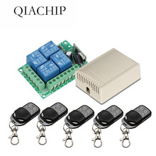 433Mhz  Wireless Remote Control Switch DC12V 4CH relay Receiver Module and 5pcs 4 channel RF Remote 433 Mhz Transmitter