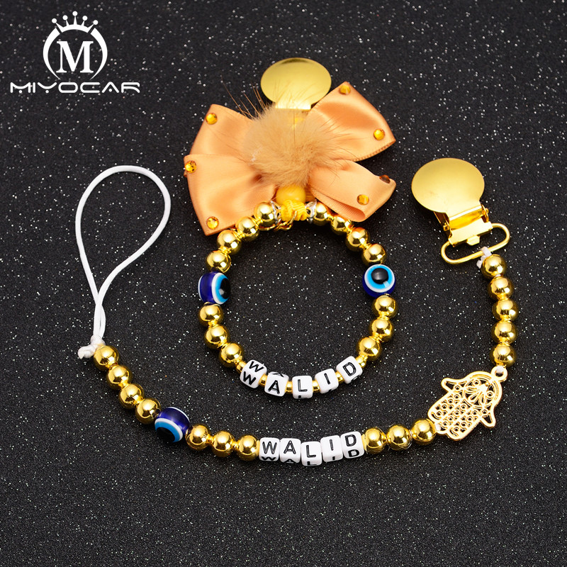 MIYOCAR All Gold Beautiful Pacifier Clip And Stroller Chain Set Idea Gift For Baby Shower Any Name Can Make