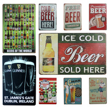 "Comercio al por mayor de Cerveza Tema Cartel de chapa de Metal Cartel de chapa Vintage Home Decor 8 ""x 12"" Metal Muestra Bar/Pub Decoración de la Pared de Metal Placa de Metal Poster(China (Mainland))"