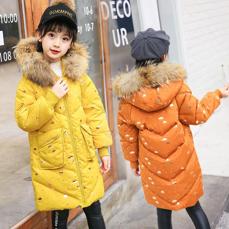 XYF9908 Girl Winter White Duck Down Coat Child Big Fur Collar Keep Warm Thick Hooded kids Jacket Long Outerwear Boys Windbreaker