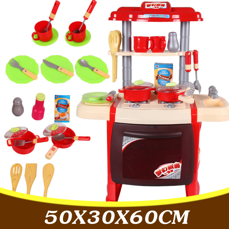 Large Children Kitchen Toys Set Baby Kids Cooking Toys Girls Cookware Toys for Children Pretend Play Toys Set with Music TY12
