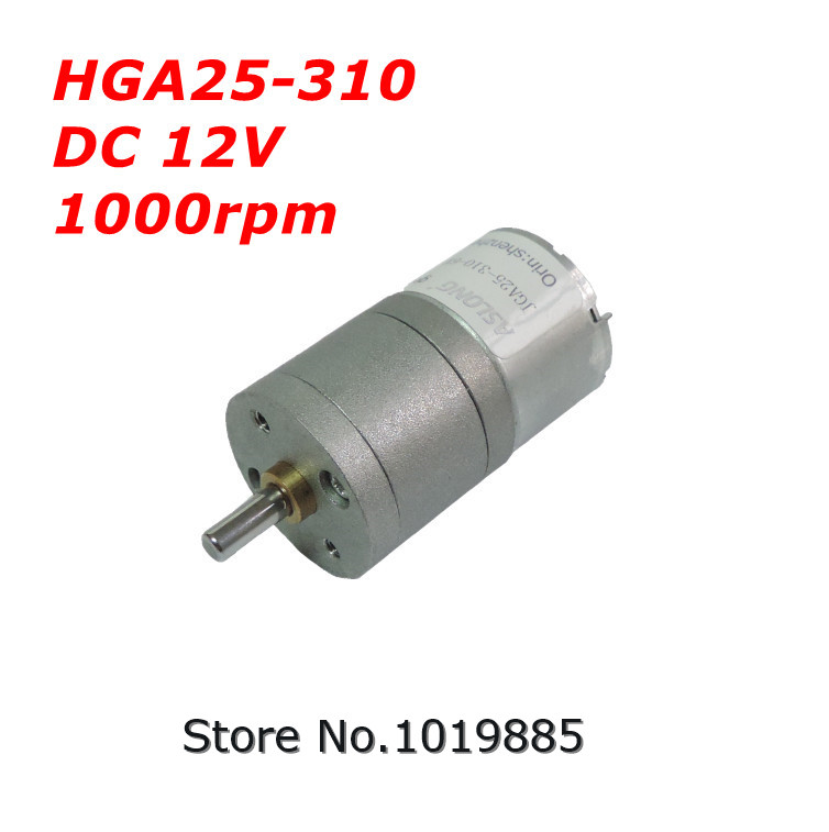 Bulk 4pcs hga25 310 25mm 12v 1000 rpm mini micro brushed for 1000 rpm dc motor