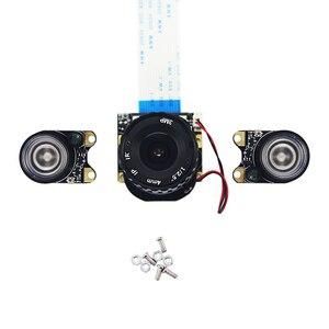 Image 4 - פטל Pi 4 IR CUT מצלמה 4mm 6mm 8mm מתכוונן מוקד ראיית לילה מצלמה מצלמת + 2 IR אורות עבור פטל Pi 4B/3B +/3B