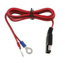 Соединительный кабель для аккумулятора, клеммное кольцо, плавленое зарядное устройство, 12 Вольт, практичная замена для автомобиля, мотоцикла, 4,72x3,15 дюйма