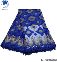 BEAUTIFICAL lace fabrics blue quality fabric curtain cord guipure laces material rhinestones ML38N101