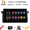 Android 7 1 Quad Core GPS Navigation 9 Inch Full Touch Car DVD Multimedia For BMW