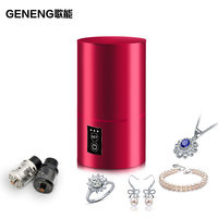 Portable Ultrasonic Cleaner Electronic Cigarette Jewelry Watch Washer Machine
