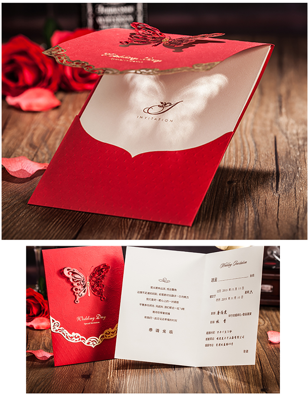Wishmade Laser Cut Hollow Red Butterfly with Rhinestone Wedding ...