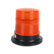 72LED Round Rotating Magnetic Strobe Beacon Yellow Flash Lamp for 12V Truck Bus Engineering Vehicles for konka led50r5500fx article lamp 35018050 35018051 lt37023402a 1piece 72led 622mm