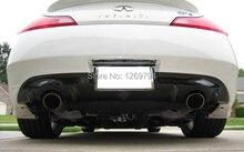 G37 Carbon fiber Auto Car accessories Rear Bumper lip Diffuser for Infiniti (Fit G37 2Dr 370GT 08-10)