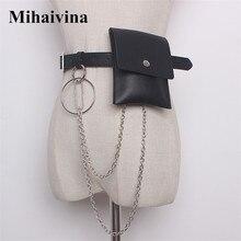 Mihaivina Для женщин талии кожаный мешок женский ремень цепи сумки модные Fanny Pack Пояс сумка женский хип пояс бум мешок телефон Сумки