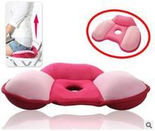 Siège Coussin-Soulager Coccyx Orthopédique Confort Mousse Coccyx Oreiller Coussin De Chaise De Massage coussin De Voiture Bureau de fond de la maison sièges