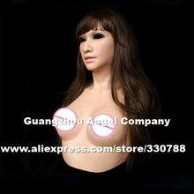 [SF-A3] высококачественные женские силиконовые маски для Хэллоуина, силиконовые формы груди для кроссдресса, маскарадные маски для мужчин
