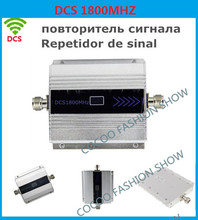 LCD Display GSM Repeater 1800Mhz Booster Cell Signal Amplifier Receivers booster DCS 1800 repeater Mobile Phone Signal amplifier