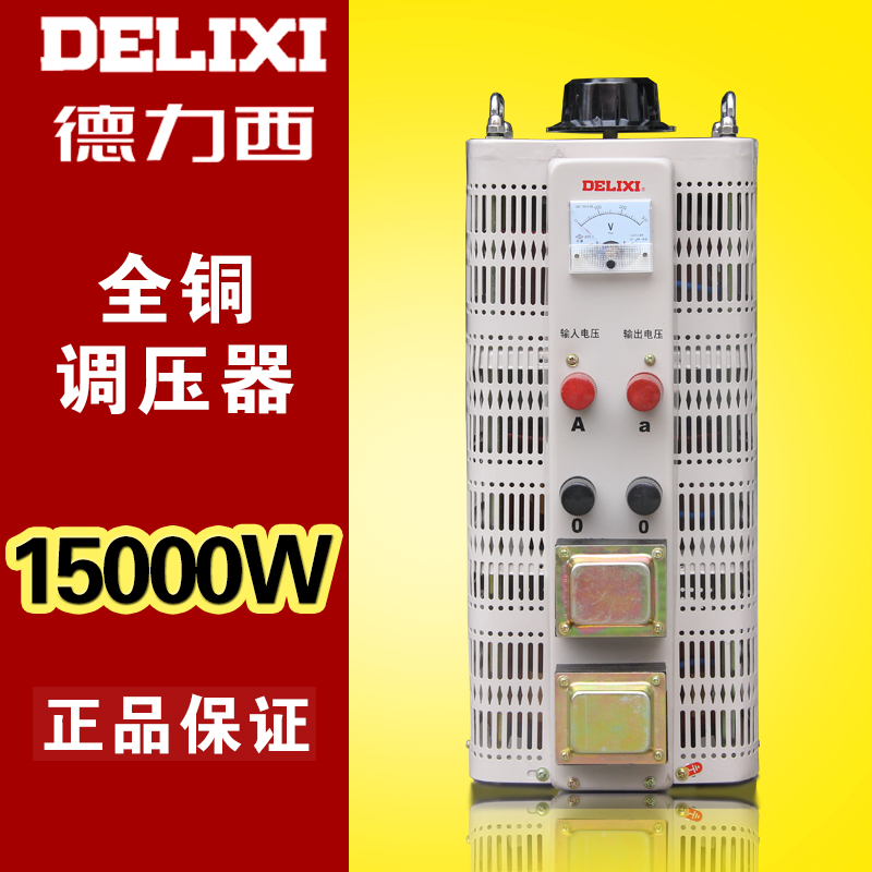 Power Transformer 110v And 220v Input With Two 15v Manual Guide