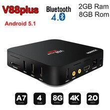 SCISHION V88 plus TV Box Android 5.1 WiFi Rockchip 3229 Quad-core 4K 2GB 8GB Set-top Box Smart Media Player mini pc V88 PLUS