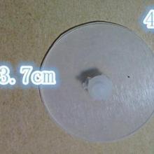 Выпускной клапан для рисоварки, прокладка для рисоварки, выпускной паровой клапан, силиконовая прокладка, размер 3,7 см