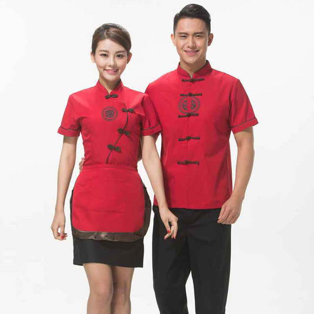 placeholder Gratis Pengiriman Hotpot Restoran Workwear Tradisional Cina  Gaya Merah Pelayan Seragam dengan Apron Ini dengan Harga e277b7da3c