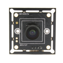 2016 hot sell 720P HD MJPEG /YUY2 CMOS OV9712 120degree wide view angle CCTV mini Camera Module