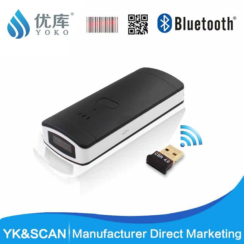2D/QR/1D карманный сканер склад розничной логистики сканер штрих-кода bluetooth сканер беспроводной reader
