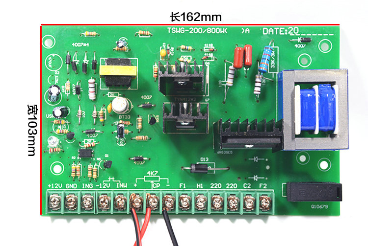DC 220V permanent magnetmotor speed control board 1HP controller 750W high power motor drive governor cd диск michael jackson michael 1 cd