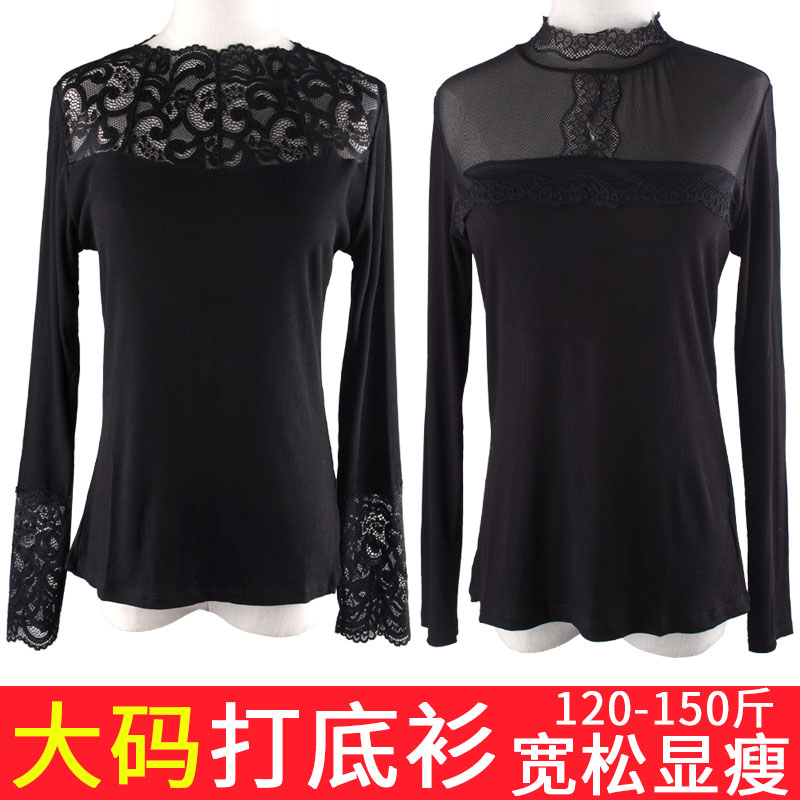 Ladies Winter Turtleneck Warm Underwear Shirt Lace Cuffs All-match Slim Big Yards To Wear Long Sleeved Johns Shirt Black Women